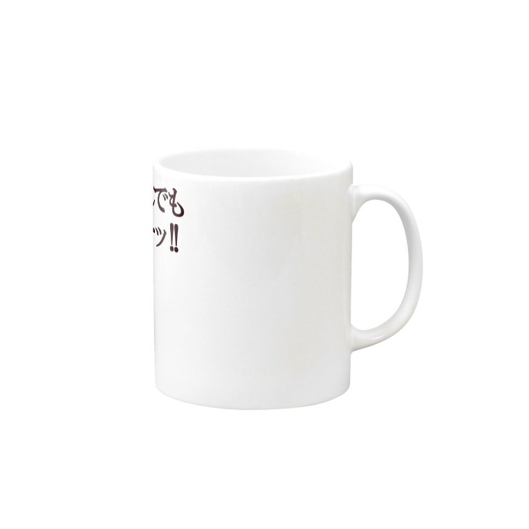 barukumasoのDDもどきに告ぐ Mugs