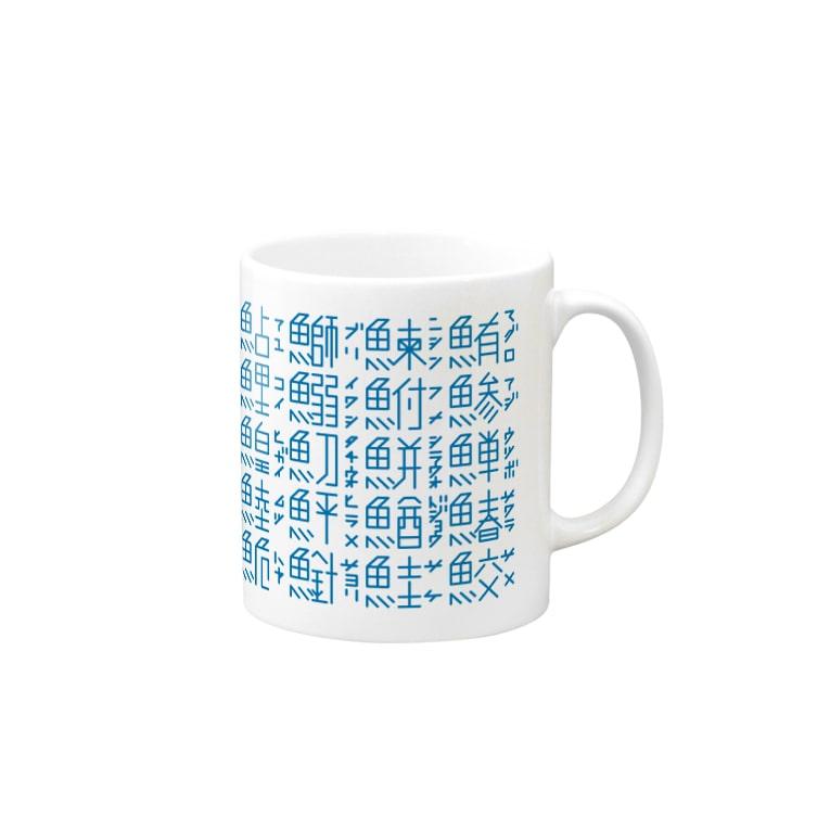 akinaoの寿司(青) Mugs