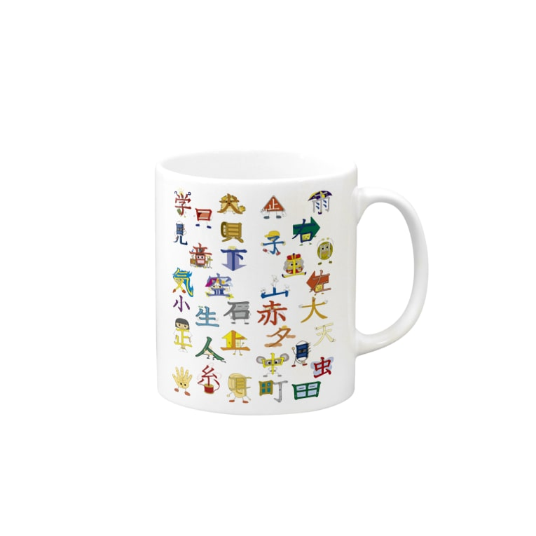 ジェー・オー・ビーの1年生漢字1 Mugs