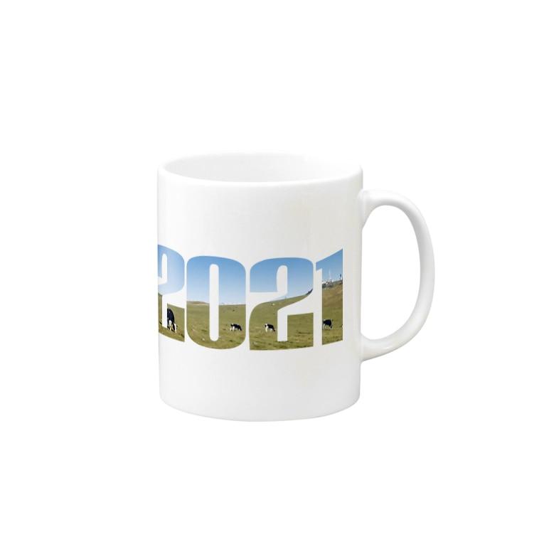 🏠やしおこうの秘密基地の2021 Mugs