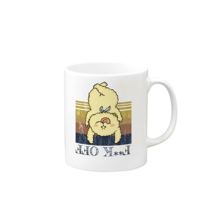 PoodleGag -  面白いプードルの性交オフ Mugs