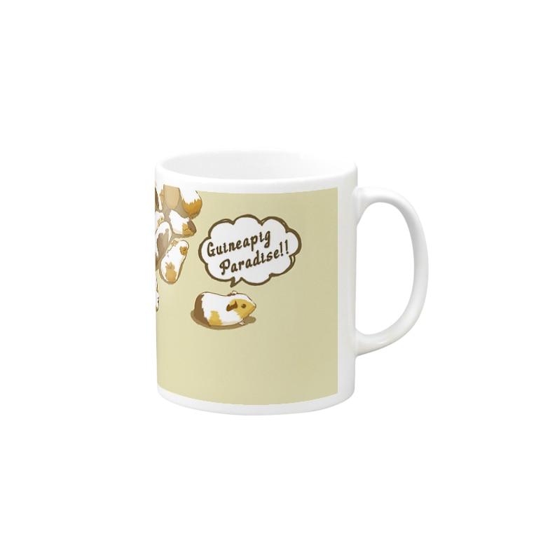 Lichtmuhleのguineapig paradise Mug