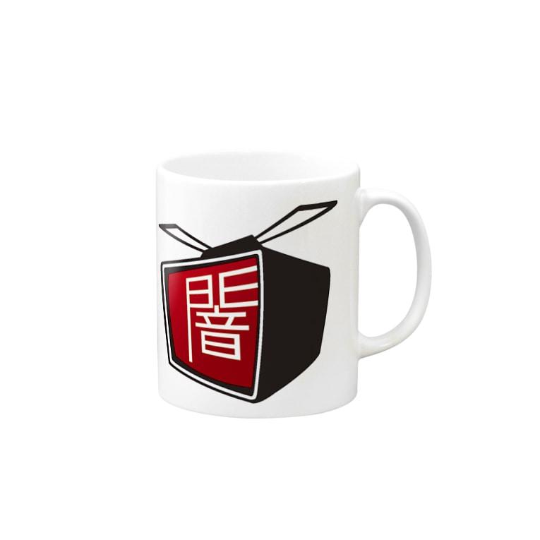 ヤミツキテレビストアのヤミツキマグカップ Mugs