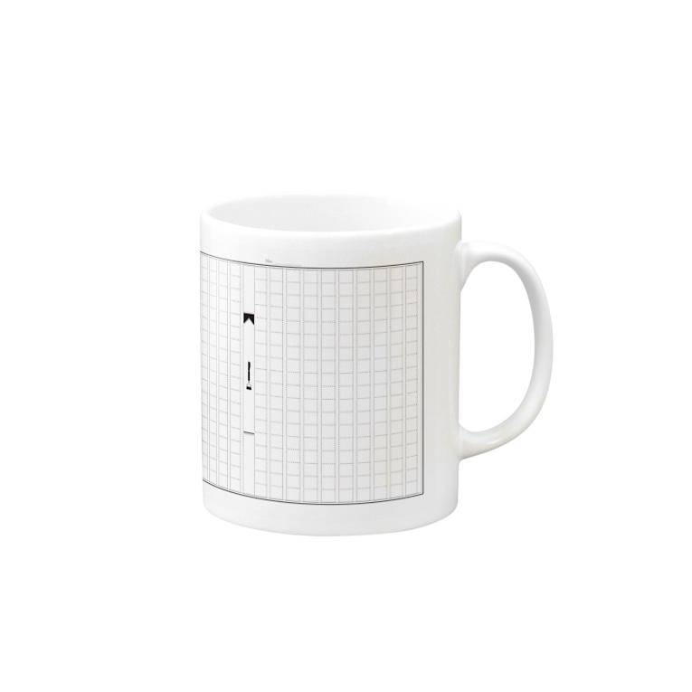Amiの文豪猫原稿用紙 黒 Mug
