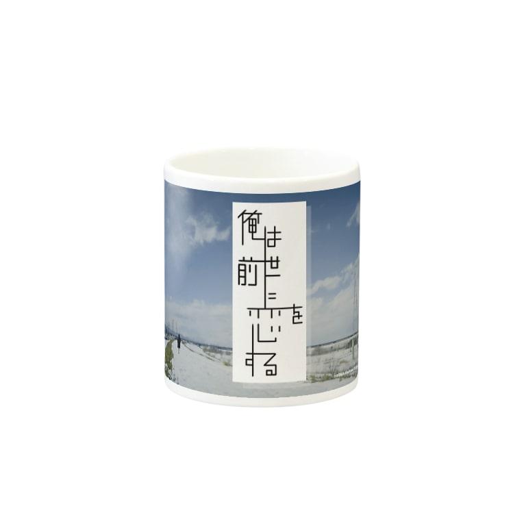【株式会社カッシー】オンライン Shop(suzuri店)の映画「俺は前世に恋をする」オリジナル・ロゴ Mugsの取っ手の反対面