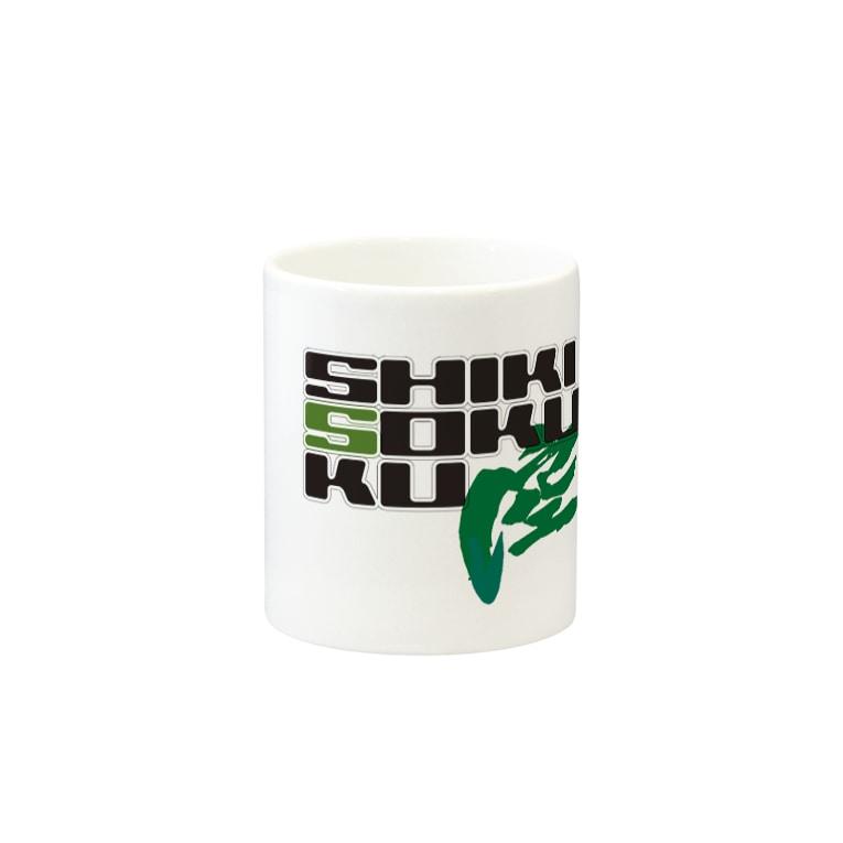 衝動的意匠物品店 「兄貴」のSHIKISOKUZE空(参の緑 Mugsの取っ手の反対面