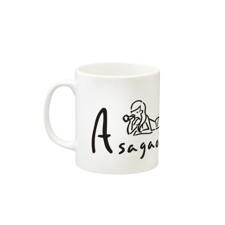 あさがお屋のAsagao no…マグカップ(持ち手左) Mugsの取っ手の左面
