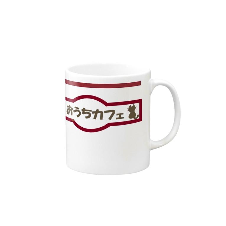 かいこ☆消しゴムはんこ作家のおうちカフェ(猫) Mugsの取っ手の右面