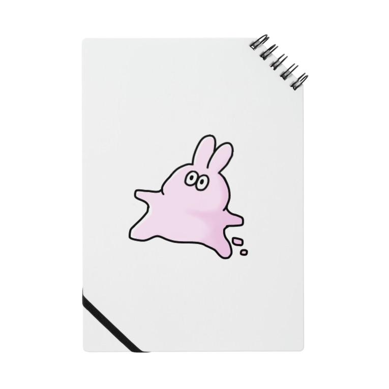 あおぐみの溶けミミガー Notes