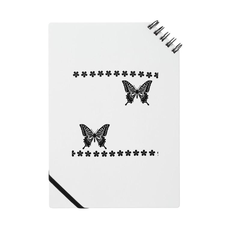 愁諷の和ー蝶と桜ー Notebook