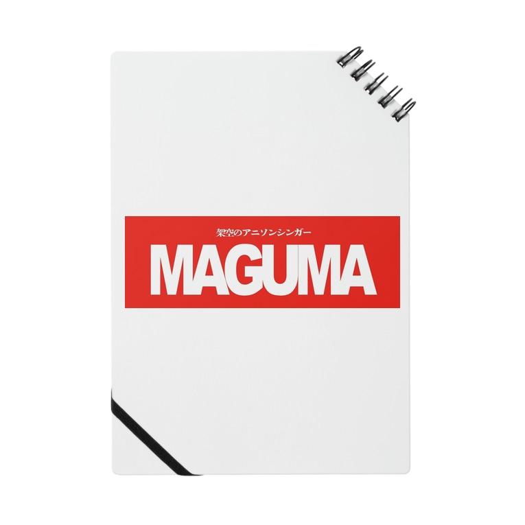 MAGUMAのMAGUMAノート Notes