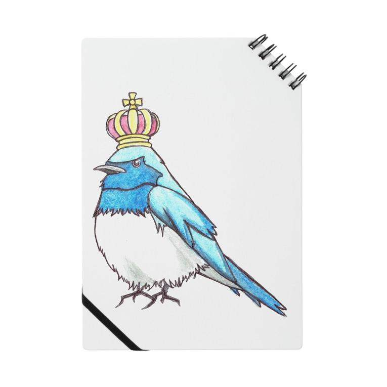 ruca's shopの王冠オオルリ Notes