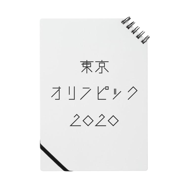 AWAKE_DESIGNの東京オリンピック2020 Notes