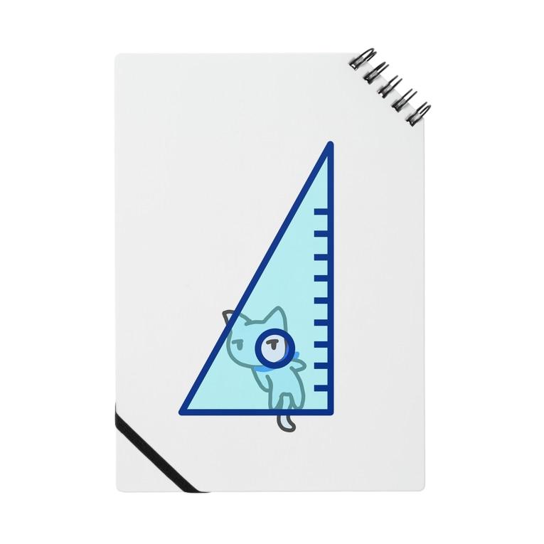 リコペマの三角定規の穴をのぞくネコ Notes