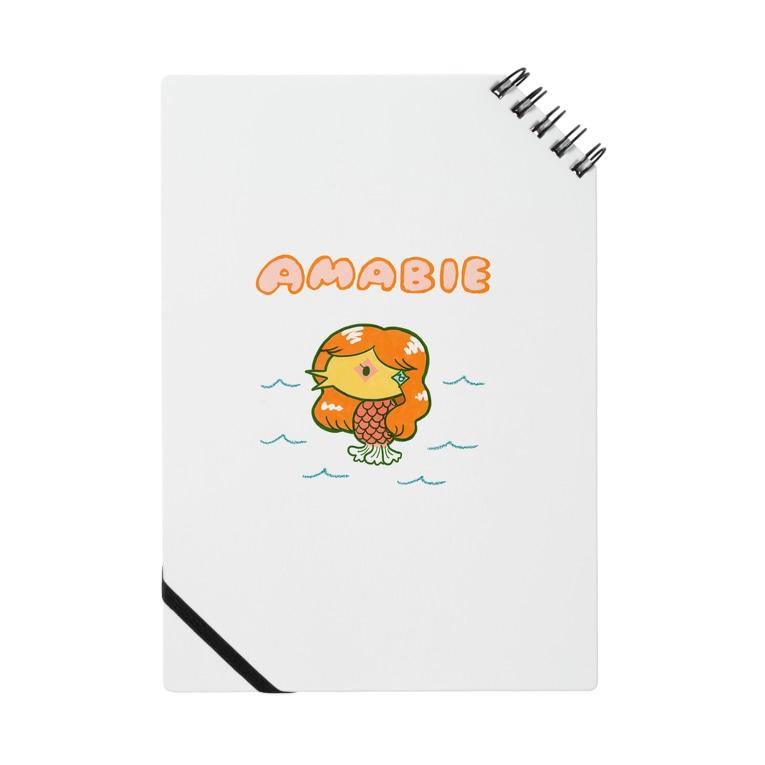 モッチロリンしょっぷのアマビエちゃん(文字なしバージョン) Notes