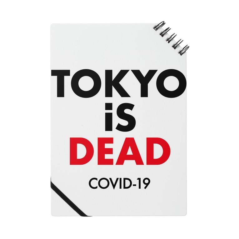 NIPPON DESIGNのTOKYO iS DEAD  COVID-19 Notes