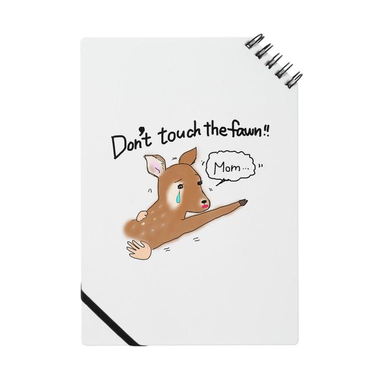 white-fawnの子鹿に触らないで! Notes