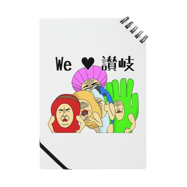 UDONZINEの讃岐ラブレンジャーズ「We Love 讃岐」 Notes