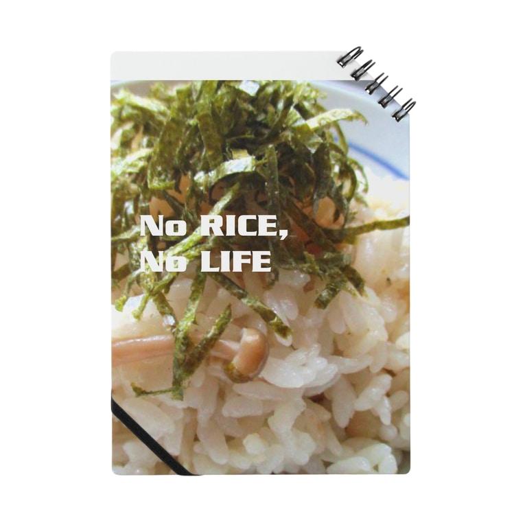 aozora-purasuのNoRice is NoLife Notes