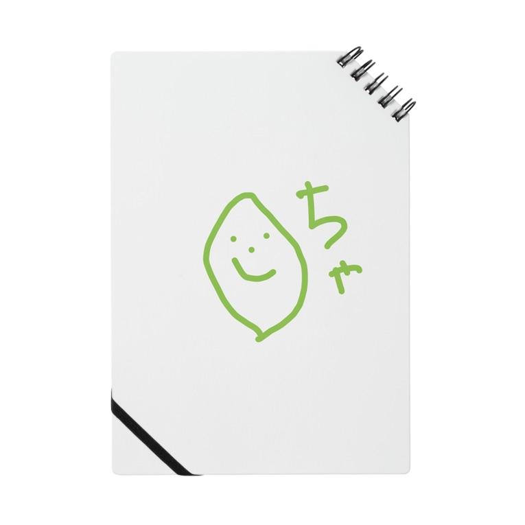和泉りまりのおちゃっぱ Notes