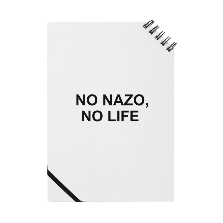 yu _nazo@謎解きと宇宙好きのNO NAZO, NO LIFE(黒文字シンプル大) Notes
