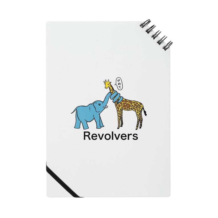 リボルバーズ丸谷 オフィシャルアイテムのリボルバーズ Notes