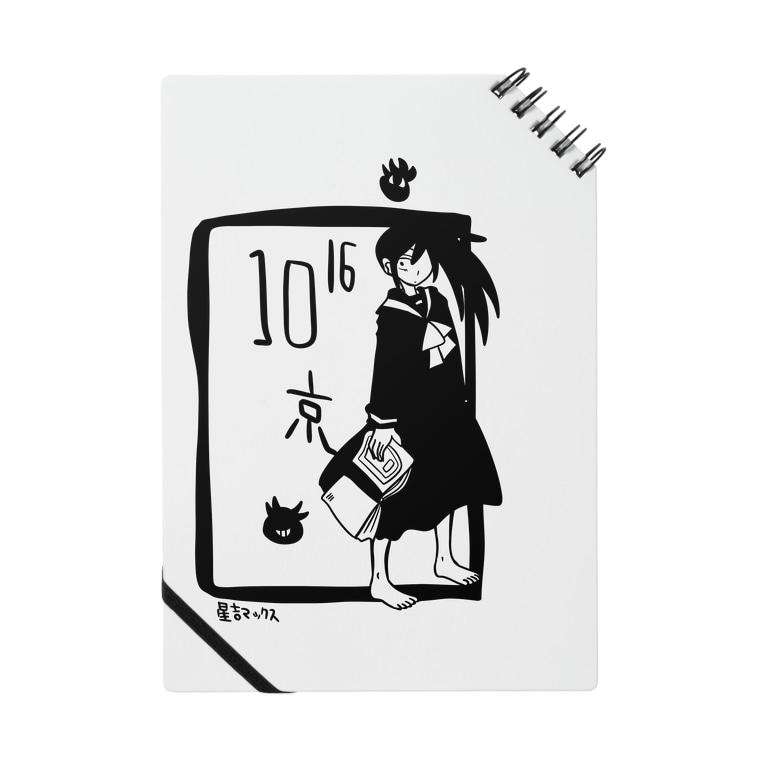 星吉マックスのお店の京さんのグッズ Notes