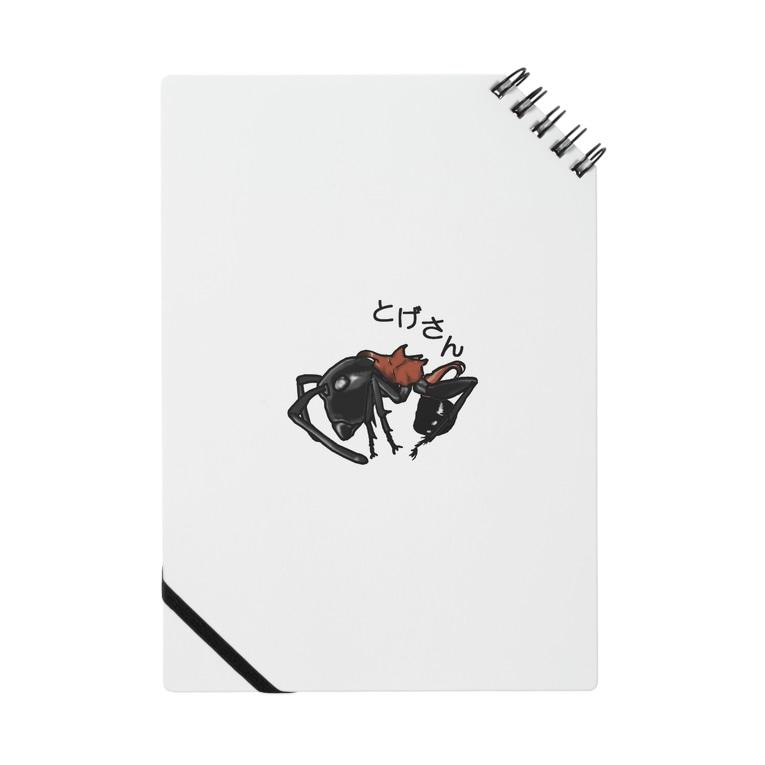 ANT☆Diaryのとげさん Notebook