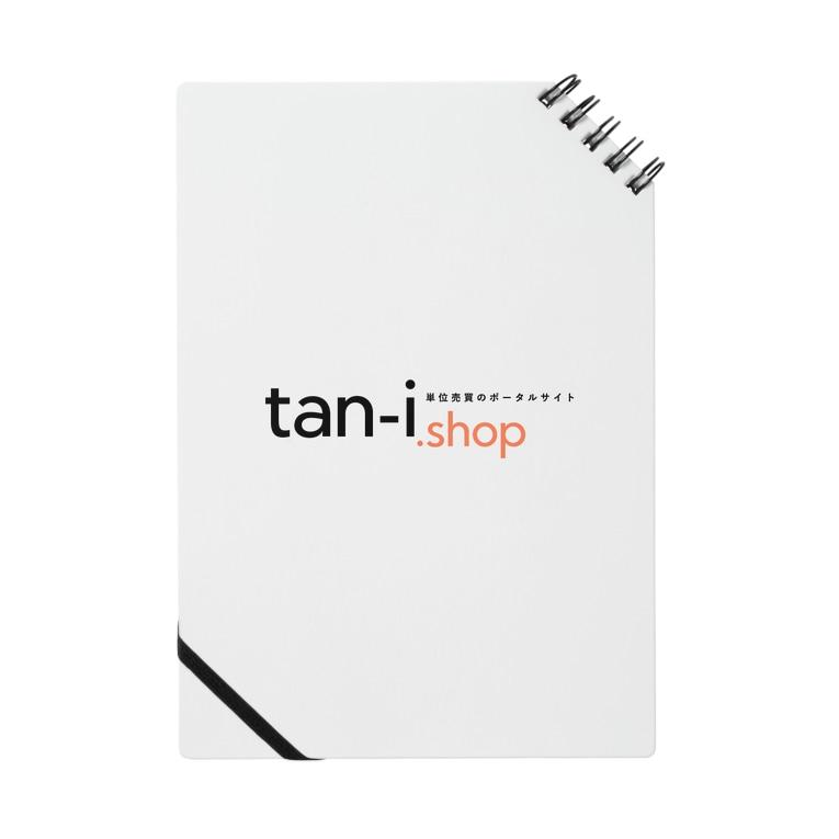 tan-i.shop (透過ロゴシリーズ) ノート