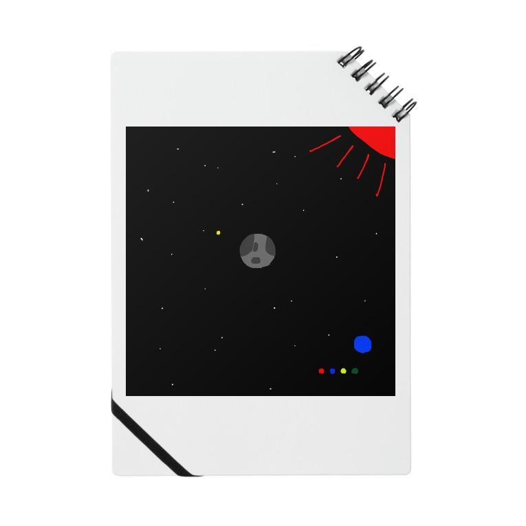 絵本作家大川内優のオリジナル絵本グッズショップの人類滅亡後 Notebook