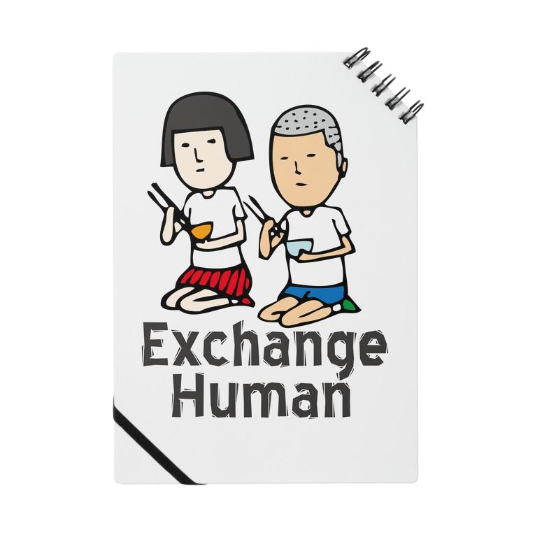 Exchange-Humanのせいざでごはん【EH】 Notes