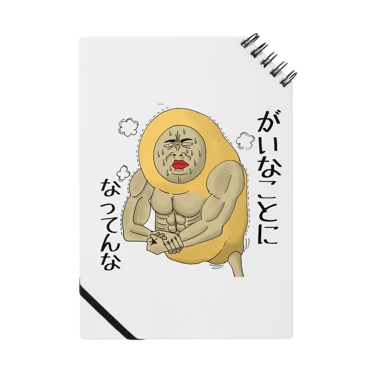 UDONZINEの讃岐ラブレンジャーズ 骨つき鶏「がいな事なっとんな」 Notes