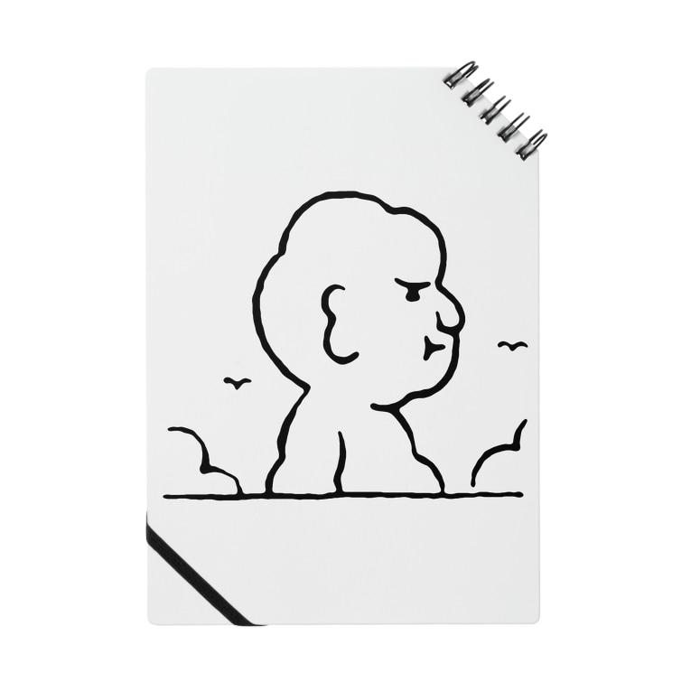 象と雲の工房の入道さんあらわる Notes