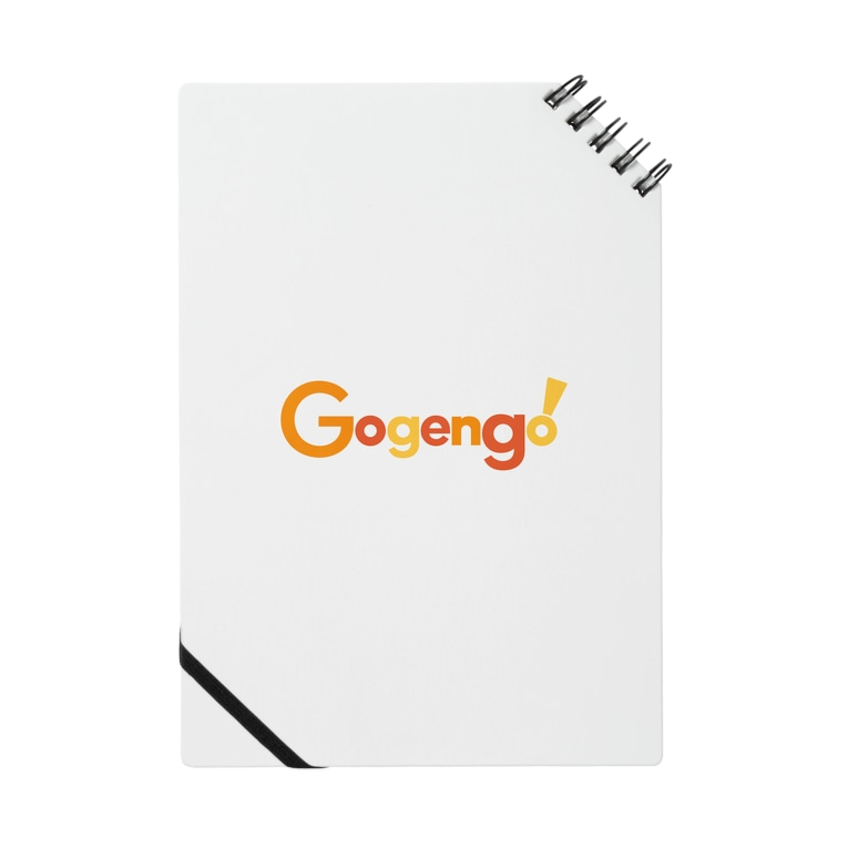 Gogengo!のGogengo! Notes