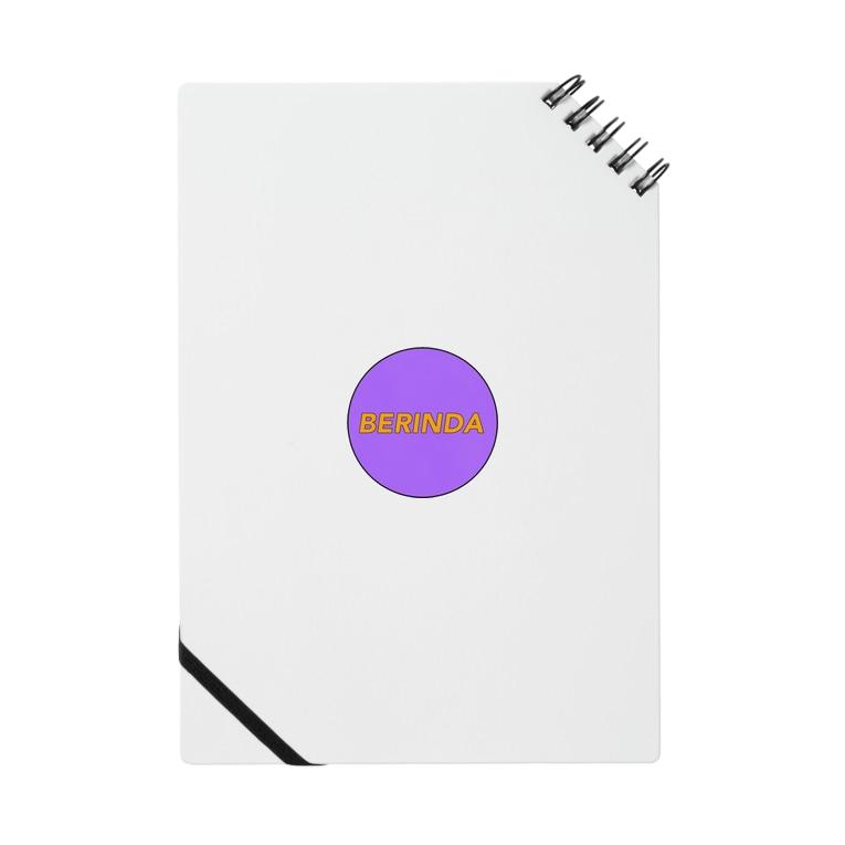 出口 翠菜のBERINDA Notes
