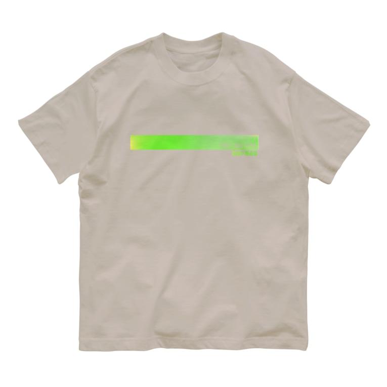 加藤亮の電脳チャイナパトロール Organic Cotton T-shirts