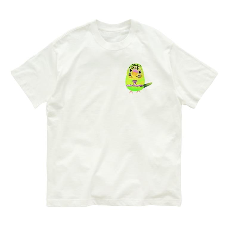 Lily bird(リリーバード)のうるうる黄緑ジャンボ  Organic Cotton T-shirts
