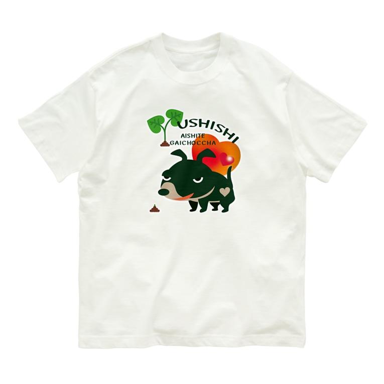 *suzuriDeMONYAAT*のCT68 愛してガイコッチャ Organic Cotton T-Shirt