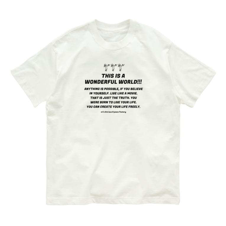 eri's Art love & peace FactoryのLOGO-01-black Organic Cotton T-shirts