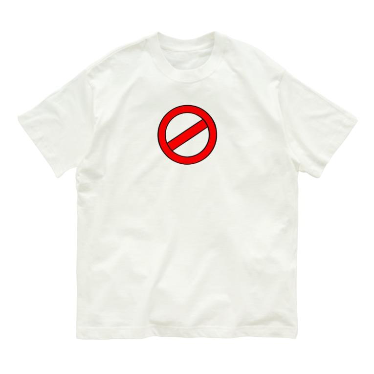 "NOTの""NO""Tシャツ Organic Cotton T-shirts"