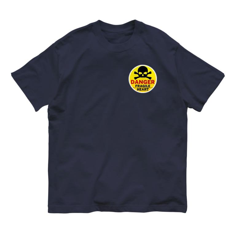 PB.DesignsのFRAGILE HEART -yellow-  Organic Cotton T-shirts