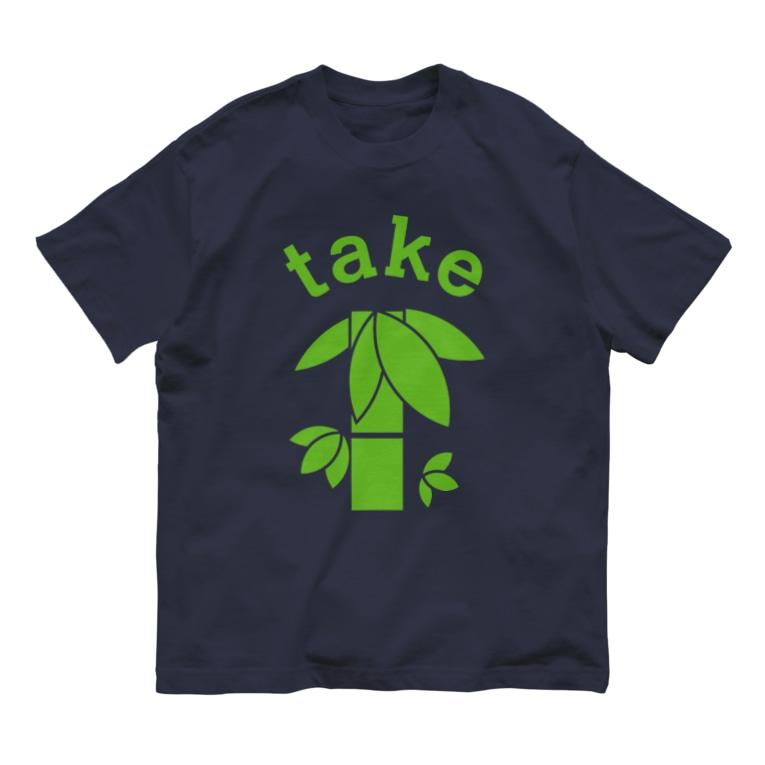 NICE ONEのtake Organic Cotton T-shirts