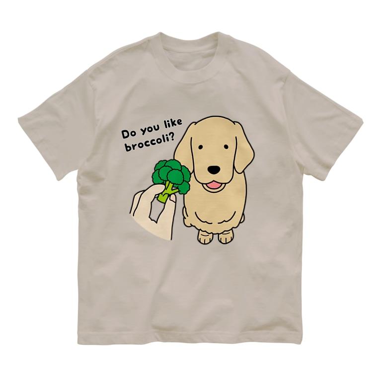 efrinmanのブロッコリー Organic Cotton T-shirts