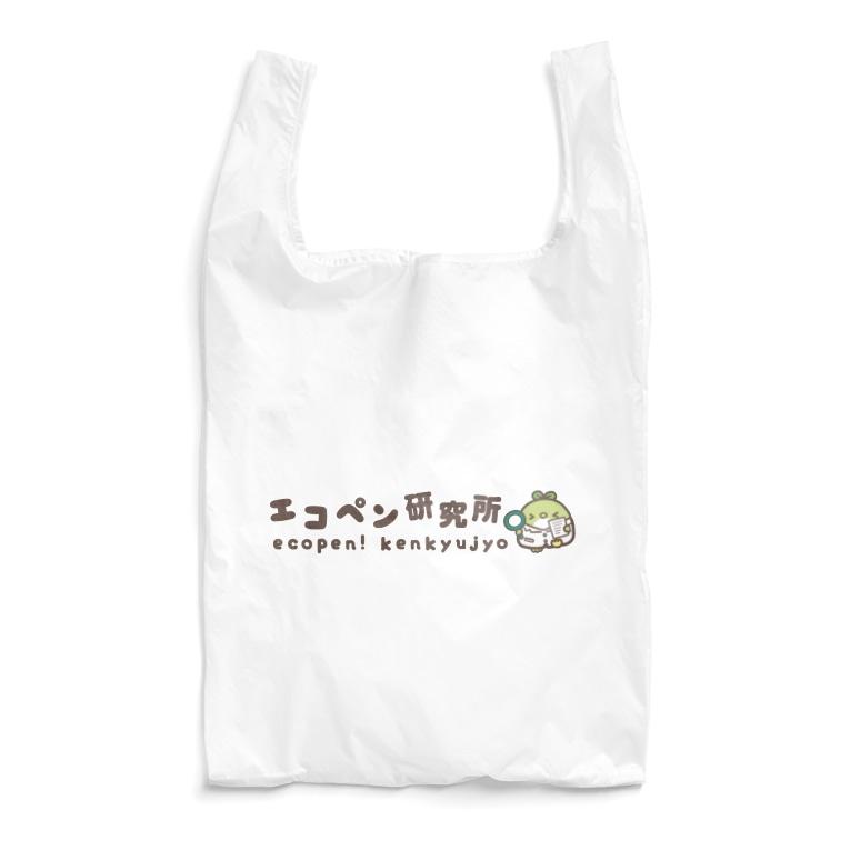 エコペン研究所のエコペン研究所 Reusable Bag