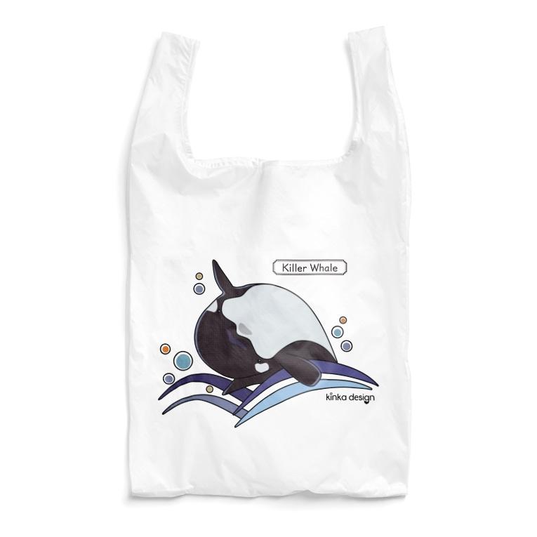 Kinkadesign うみのいきものカワイイShopのスピンジャンプ着水手前のシャチ Reusable Bag