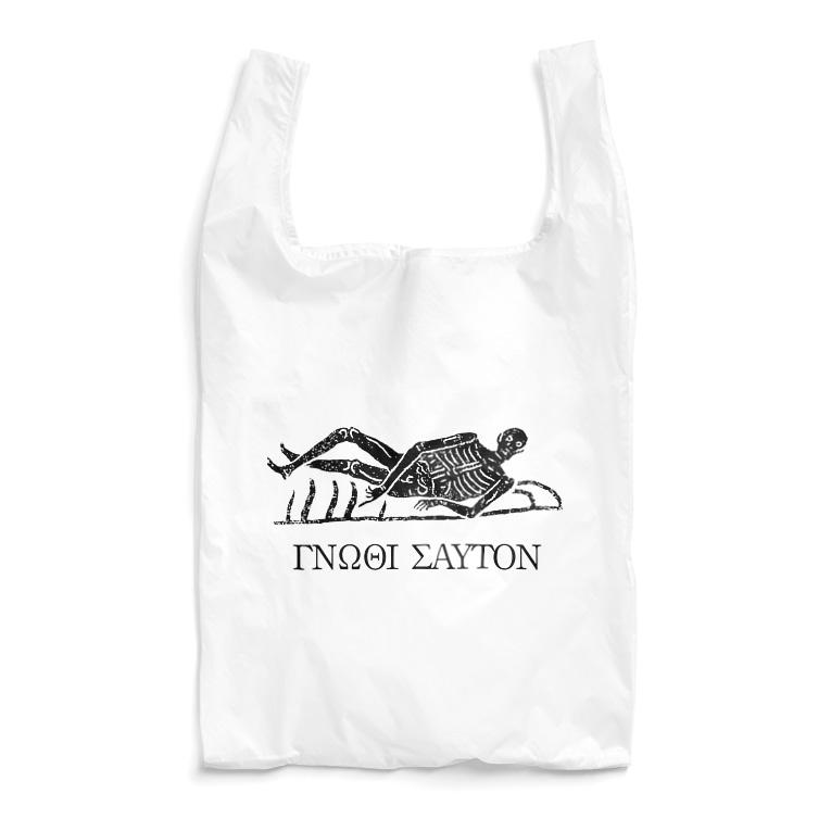 metao dzn【メタをデザイン】の汝自身を知れ #3 bk Reusable Bag