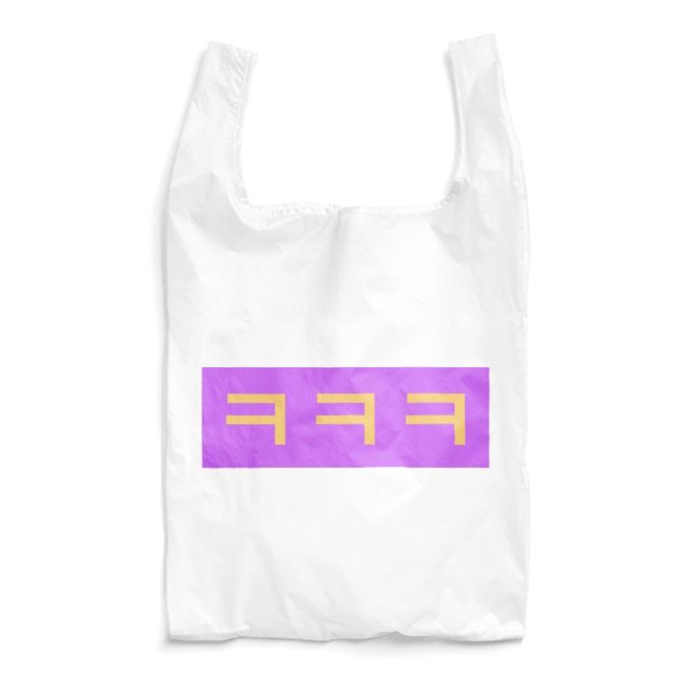 ♡Hanuru´s shop♡のよく使うひとこと韓国語!ㅋㅋㅋver. Reusable Bag