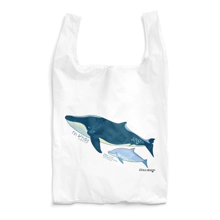 Kinkadesign うみのいきものカワイイShopのナガスクジラとミナミハンドウイルカ  Reusable Bag