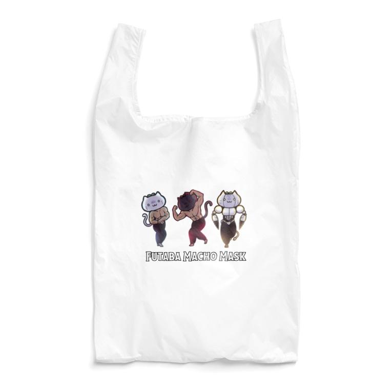 エコペン研究所のフタバマッチョマスク Reusable Bag