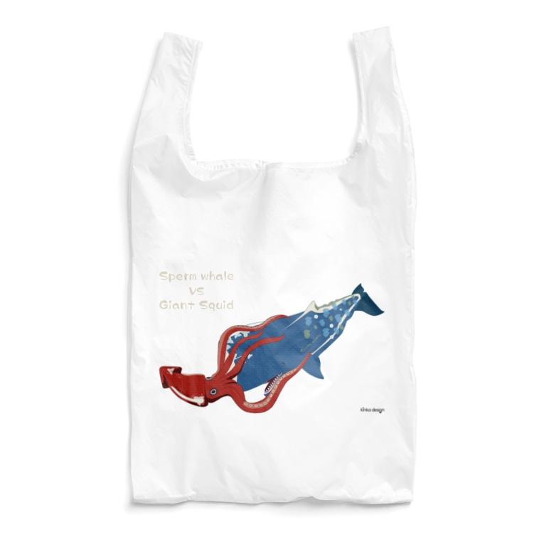 Kinkadesign うみのいきものカワイイShopのマッコウクジラVSダイオウイカ Reusable Bag